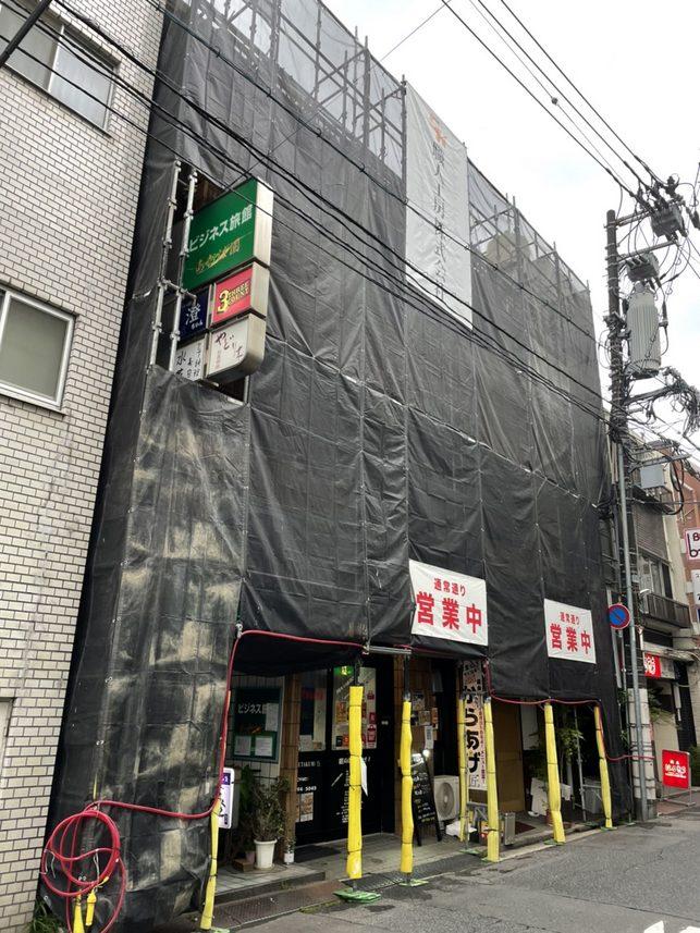 Hオーナービル足場仮設(十日市)